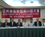 33rd Asian Federation of Pigeon Associations Meeting